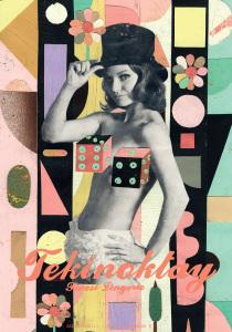 tekinoktay-poster-no-5