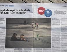 Interview: 'Israels Plads har et køn – den er dreng'. Berlingske Tidende, 7. Maj 2017